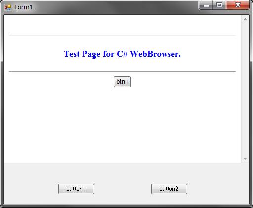 WebBrowserForm