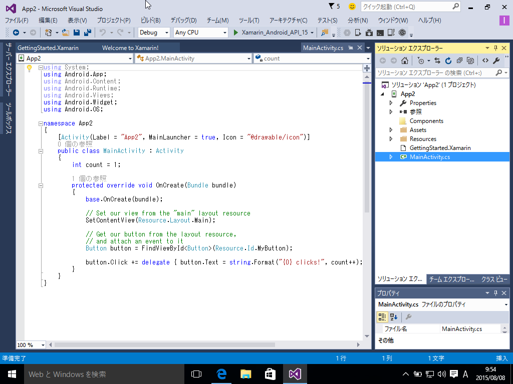 vs2015_and02