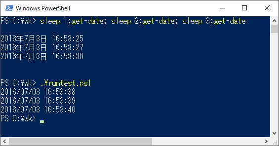 powershell_run01